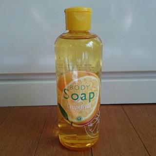 ハウスオブローゼ(HOUSE OF ROSE)の新品 ハウスオブローゼ ボディソープ グレープフルーツの香り(ボディソープ / 石鹸)