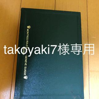 takoyaki7専用(その他)