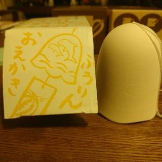 ムジルシリョウヒン(MUJI (無印良品))の夏休みの工作に♪ お家の絵の具で彩色できる手作り風鈴キット(その他)