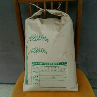 平成29年産ヒノヒカリ 白米 20㌔