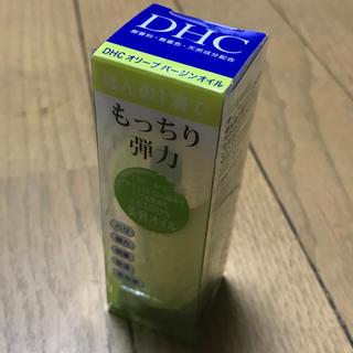 ディーエイチシー(DHC)のDHC オリーブバージンオイル 10ml(フェイスオイル / バーム)