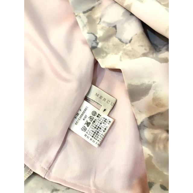 MERCURYDUO(マーキュリーデュオ)のマーキュリーデュオ ぼかし花柄スカート レディースのスカート(ミニスカート)の商品写真