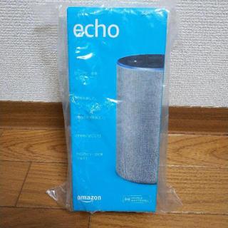 Amazon echo サンドストーン(スピーカー)
