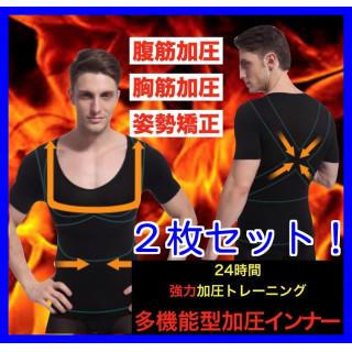 加圧シャツ Mサイズ ダイエット トレーニング 減量 シェイプアップ  2枚組(その他)