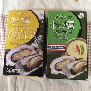 牡蠣の燻製 2個セット(缶詰/瓶詰)