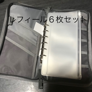 ムジルシリョウヒン(MUJI (無印良品))の無印良品 パスポートケース リフィール クリアポケット6枚(日用品/生活雑貨)