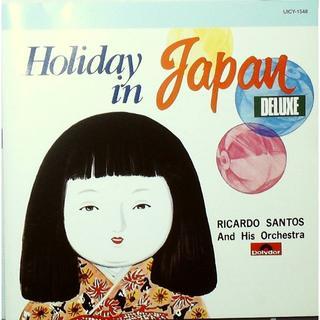 リカルド・サントス ホリデイ・イン・ジャパン・デラックス(ワールドミュージック)