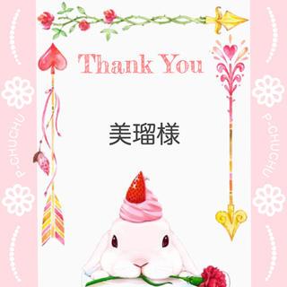 美瑠様✩7(G)濃ピンク Dreamy Glitter(iPhoneケース)