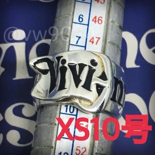 ヴィヴィアンウエストウッド(Vivienne Westwood)の14000円 お取り置き 8/2(リング(指輪))