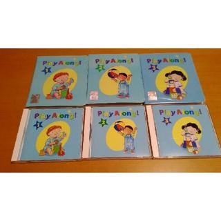 Disney - プレイアロング (字幕あり) CD DVDセット