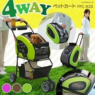 アイリスオーヤマ(アイリスオーヤマ)のペットキャリングカート4way//新品未使用品(犬)