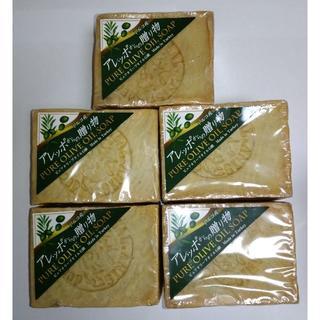 アレッポノセッケン(アレッポの石鹸)のアレッポ からの 贈り物 ピュア オリーブオイル ×5個 無添加 石鹸(ボディソープ/石鹸)
