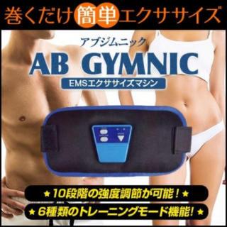 ダイエットに 簡単エクササイズ アブジムニック ボディビルディングベルト (エクササイズ用品)
