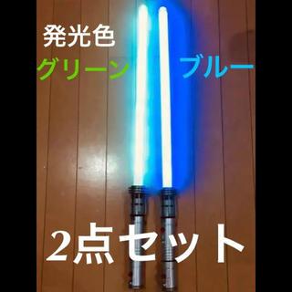 スターウォーズ/ライトセーバー2個セット(SF/ファンタジー/ホラー)