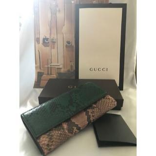1bb3cc48fdcc 2ページ目 - グッチ グリーン 財布(レディース)の通販 82点 | Gucciの ...