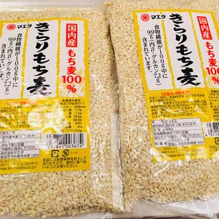 国産 もち麦500×2  1キロ