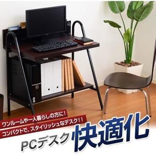 ガラス収納棚付きコンパクトパソコンデスク【-Facile-ファシール】(オフィス/パソコンデスク)