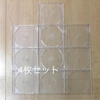 【ミシェ様専用】CD DVD ケース 4枚セット(CD/DVD収納)