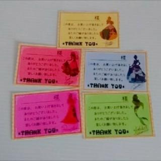 ディズニー(Disney)のディズニーサンキューシール 各5枚(カード/レター/ラッピング)
