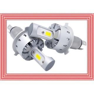 送料無料!LED ヘッドライト H4 Hi/Lo(汎用パーツ)