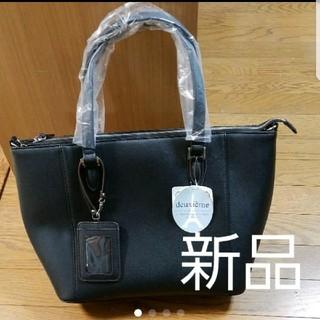 アオキ(AOKI)の新品 未使用 合皮 ビジネスバッグ(トートバッグ)
