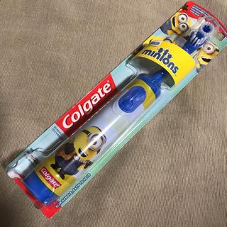 新品 ミニオンズ 電動歯ブラシ  コルゲート(歯ブラシ/歯みがき用品)