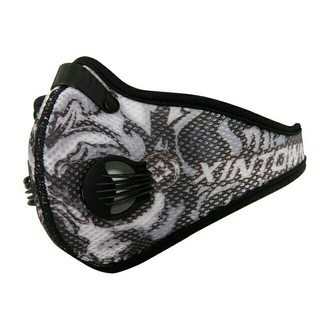 ホワイト xintown 低酸素マスク トレーニングマスク‼(トレーニング用品)