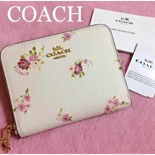 コーチ(COACH)の【新品】コーチ 花柄 折財布 COACH Iフローラル ホワイトマルチ(財布)