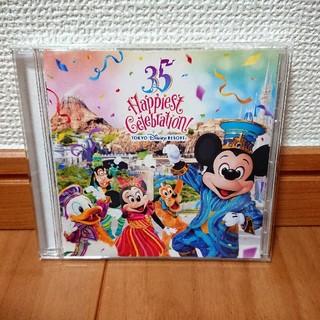 ディズニー(Disney)の35周年 ディズニー ハピネストセレブレーション CD(ワールドミュージック)