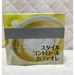 エイボン(AVON)のエイボン  スタイルコントロールカフェオレ(ダイエット食品)