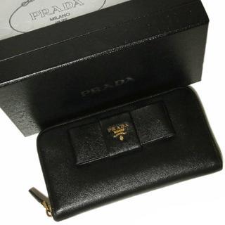 正規 美品 プラダ リボン サフィアーノ レザー ラウンドファスナー 長財布
