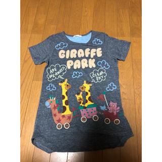 ラフ(rough)のrough 中古Tシャツ  キリン柄  刺繍 ワッペン(Tシャツ(半袖/袖なし))