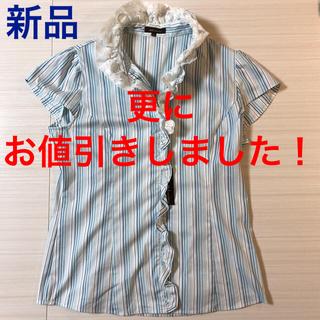 エムエフエディトリアル(m.f.editorial)のm.f.editorial 二重フリルストライプシャツ(シャツ/ブラウス(半袖/袖なし))