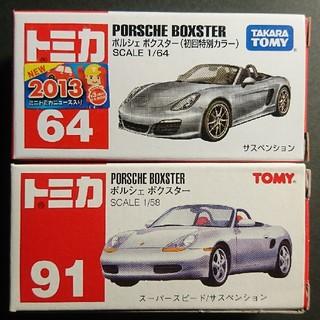 タカラトミー(Takara Tomy)のボクスター 2台セット(ミニカー)