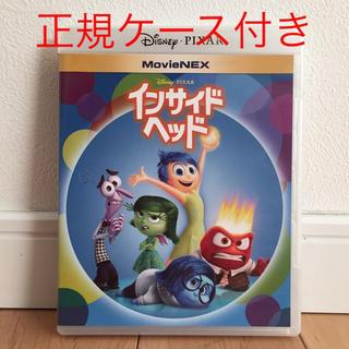 ディズニー(Disney)の【新品 未再生】ディズニーブルーレイ(キッズ/ファミリー)