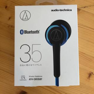 オーディオテクニカ(audio-technica)のオーディオテクニカ Bluethoothイヤホン ブルー ATH-CKR35BT(ヘッドフォン/イヤフォン)