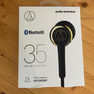 オーディオテクニカ(audio-technica)のオーディオテクニカ Bluethoothイヤホン ゴールドATH-CKR35BT(ヘッドフォン/イヤフォン)