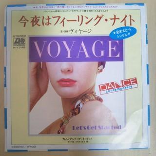 VOYAGE(R&B/ソウル)