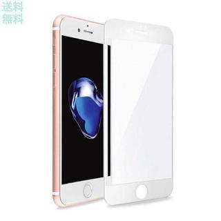 iPhone 7/iPhone 8 ガラスフィルム 液(保護フィルム)