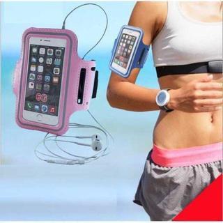TB130 防水 スポーツアームバンド iPhone8 7 6 対応◆桃(リュック/バックパック)