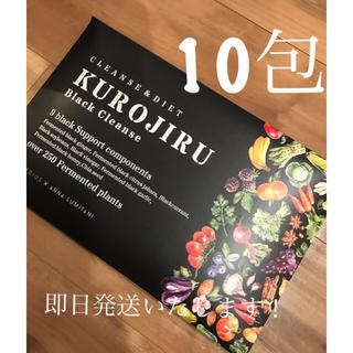 ファビウス(FABIUS)の10包☆黒汁ブラッククレンズダイエット☆クロジル☆KUROJIRU(ダイエット食品)