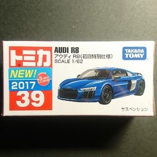 タカラトミー(Takara Tomy)のAUDI R8 初回(ミニカー)