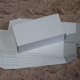 トミカ 通常サイズ用 白箱 30枚(ミニカー)