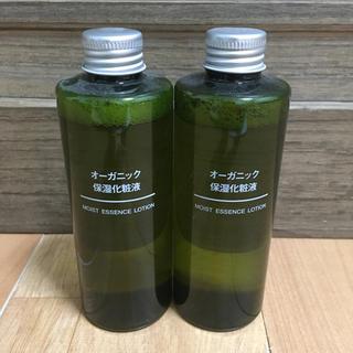 ムジルシリョウヒン(MUJI (無印良品))の無印良品 オーガニック保湿化粧液  2本セット(化粧水 / ローション)