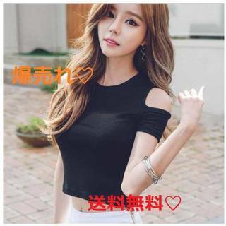 大人気♡♡半袖 黒 Tシャツ 肩だし オフショルダー ラウンドネック モード(カットソー(半袖/袖なし))