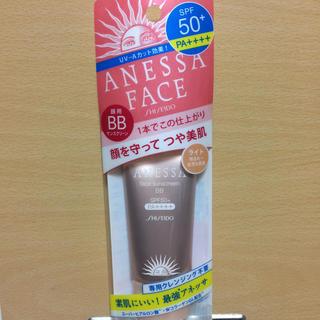 アネッサ(ANESSA)の新品✦資生堂✦アネッサ フェースサンクリーンBB(BBクリーム)
