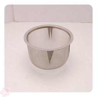 eve-mode 18-8 ステンレス製 茶こし 84-50 サイズ84(テーブル用品)