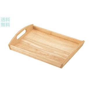 パール金属 木製 トレー 大 角型 お盆 フレア H-3045(テーブル用品)
