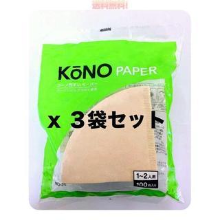 【3個セット】名門KONO コーノ式 無漂白みさらし(テーブル用品)