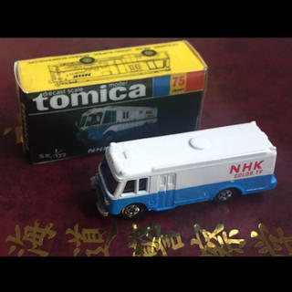 8/2/? NHK-テレビバス中継車 献血車金型復刻版 森山義明/人間模様(ミニカー)
